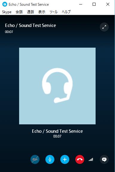 skype-echo